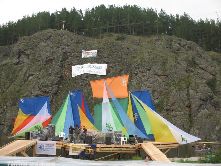 Знаменский фестиваль
