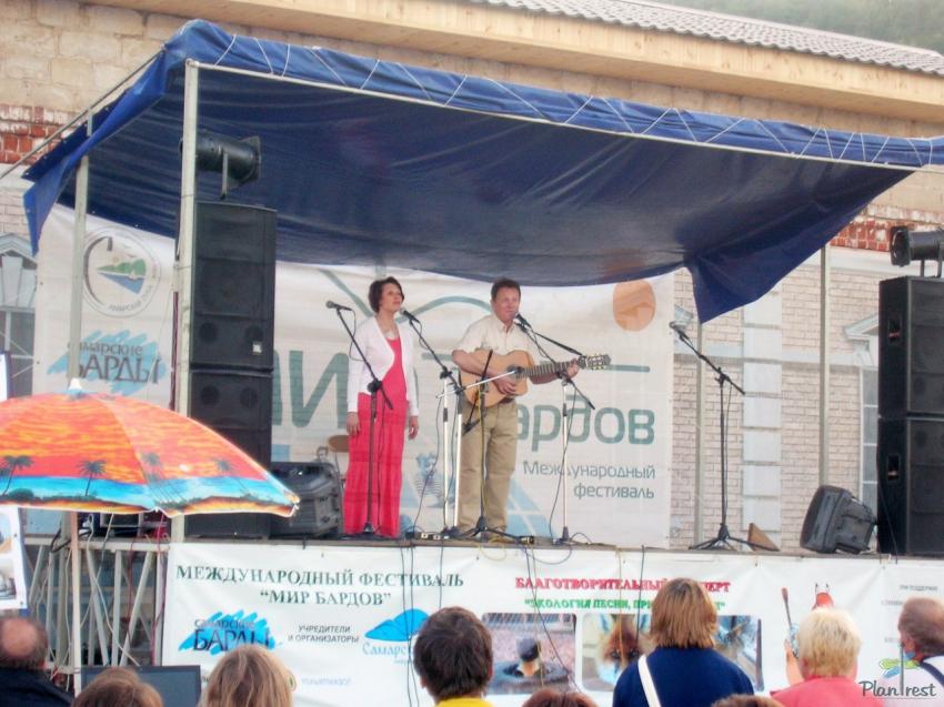 Фестиваль Мир бардов