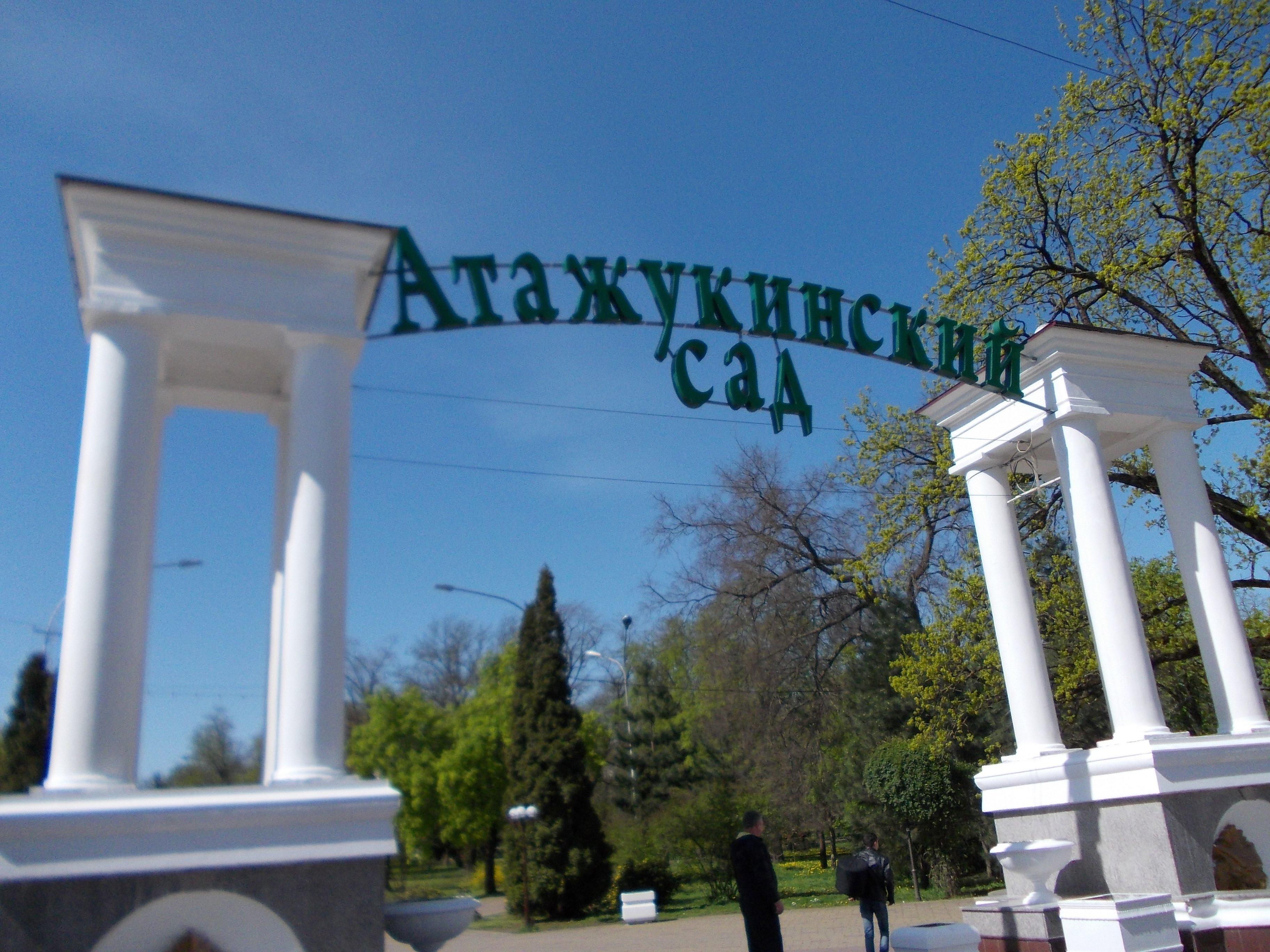 Спайс тагонрог Микс безкидалова Ачинск