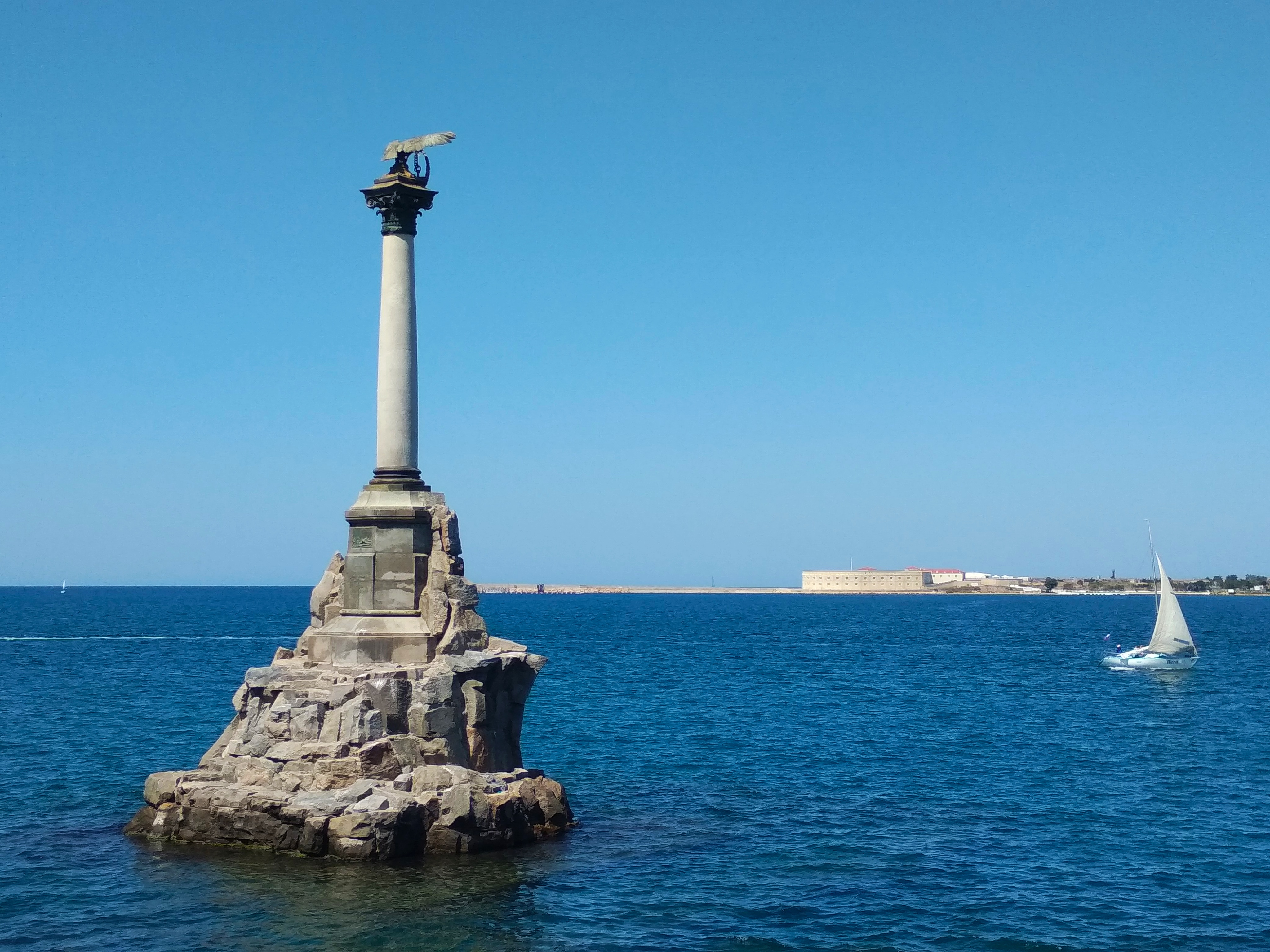 Памятник затопленным кораблям картинки, фотографии сделать картинку